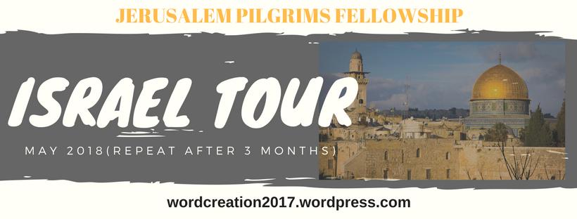 Israel Tour 2018! HURRY